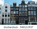 Small photo of Amsterdam house