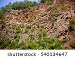 Volcanic Landscape. Wielislaw...