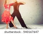 salsa dancing. | Shutterstock . vector #540167647