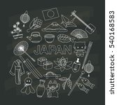 travel to japan doodle drawing... | Shutterstock .eps vector #540168583