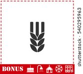 agriculture icon flat. simple... | Shutterstock .eps vector #540295963