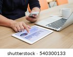 close up focus on employee hand ... | Shutterstock . vector #540300133