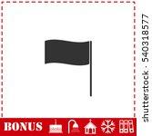 flag icon flat. simple vector...