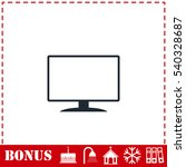 monitor icon flat. simple...