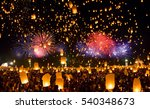 Sky Lanterns With Fireworks ...