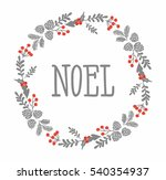 winter christmas frame ... | Shutterstock .eps vector #540354937