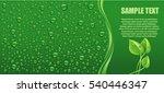 natural green water drops... | Shutterstock .eps vector #540446347