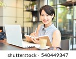 asian beautiful woman working... | Shutterstock . vector #540449347