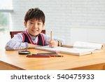 smiling korean schoolboy... | Shutterstock . vector #540475933