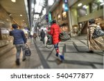 people hurry up for shopping... | Shutterstock . vector #540477877