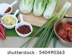 chi of korean food traditional... | Shutterstock . vector #540490363