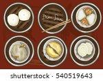 food illustration   chinese...   Shutterstock .eps vector #540519643
