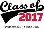 class of 2017. retro font. | Shutterstock .eps vector #540562507