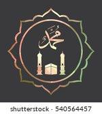 calligraphy arab islamic muslim ... | Shutterstock .eps vector #540564457