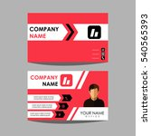 layout design template id card... | Shutterstock .eps vector #540565393