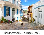 colorful greek street | Shutterstock . vector #540582253