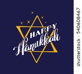 hanukkah background with... | Shutterstock . vector #540608467