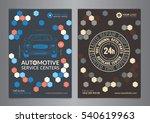 set automotive service centers... | Shutterstock .eps vector #540619963
