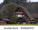 shirakawago world heritage... | Shutterstock . vector #540660247