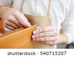 producing leather item | Shutterstock . vector #540715207