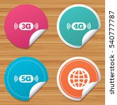 round stickers or website... | Shutterstock .eps vector #540777787