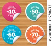 round stickers or website... | Shutterstock .eps vector #540786757