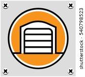 garage icon | Shutterstock .eps vector #540798523