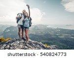two hikers taking selfie from... | Shutterstock . vector #540824773