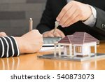 banks approve loans to buy... | Shutterstock . vector #540873073