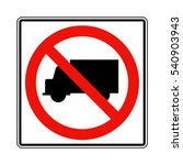 no truck or no parking sign... | Shutterstock .eps vector #540903943