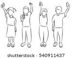 children drinking milk   Shutterstock . vector #540911437