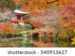 Daigo Ji Or Daigoji Temple In...