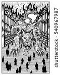 cerberus. hellhound and... | Shutterstock .eps vector #540967987
