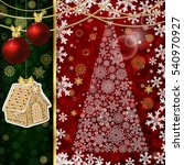 christmas background with... | Shutterstock . vector #540970927