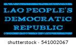 lao people's democratic... | Shutterstock .eps vector #541002067
