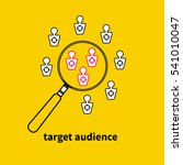 icon  logo target audience.... | Shutterstock .eps vector #541010047