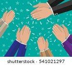 human hands clapping. applaud... | Shutterstock .eps vector #541021297