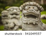 dragon statues at wat arun in... | Shutterstock . vector #541049557