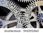 macro photo of tooth wheel... | Shutterstock . vector #541051063