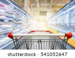 supermarket aisle with empty... | Shutterstock . vector #541052647