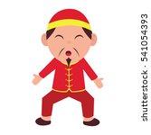 chinese cartoon character... | Shutterstock .eps vector #541054393