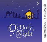 christmas nativity scene... | Shutterstock .eps vector #541069963