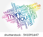 thank you word cloud concept... | Shutterstock .eps vector #541091647