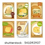 milk products vertical banners... | Shutterstock .eps vector #541092937