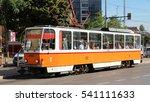 sofia  bulgaria   august 17 ... | Shutterstock . vector #541111633