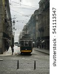 Small photo of Trolley car in Lisbon.