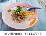 Hot Pork Congee With Egg And...