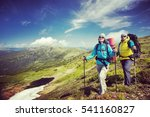 man tourist walking the... | Shutterstock . vector #541160827