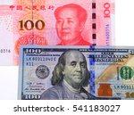 Dollar And Rmb