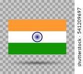 flag india. vector illustration. | Shutterstock .eps vector #541209697